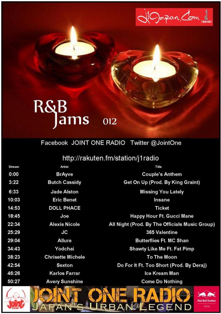 R & B Jams - 1/22/2019 - J1Japan